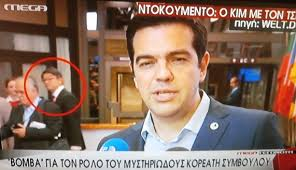 kim glen-tsipras