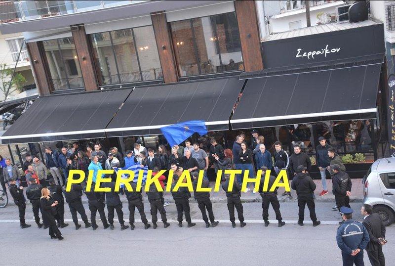 syriza-sygentrosi-astynomikoi-14-4-2019_iefimerida